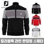 풋조이정품 컬러 블록라인 반집업 스웨터 3종택1