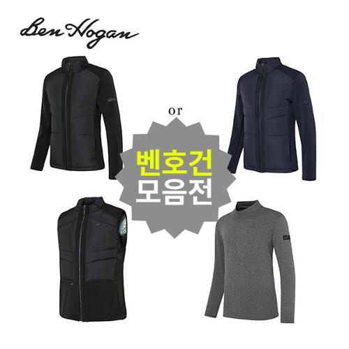 벤호건 스윙재킷3종/바지3종/티셔츠5종외_남여 최종세일 모음전