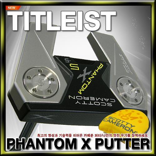 [타이틀리스트] NEW PHANTOM X [팬텀X] 퍼터시리즈