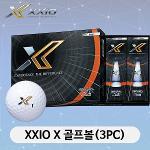 던롭 젝시오 XXIO X 화이트 골프볼 골프공 2020년