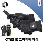HJ 19 XTREME 프리미엄 남성 양피 골프장갑 양손장갑