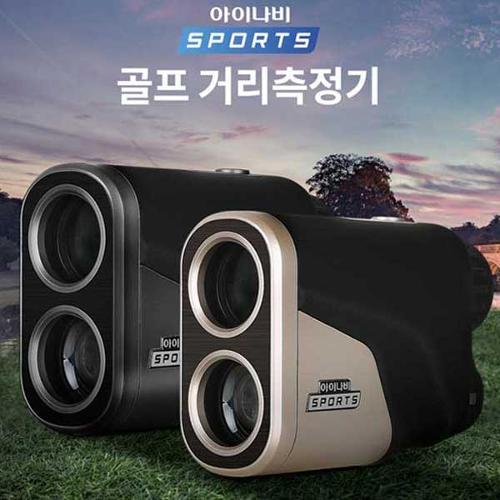 [아이나비]20년형 레이져 골프거리측정기(무료배송)
