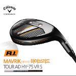 [한국캘러웨이골프정품]2020 MAVRIK(매버릭)A.I 하이브리드/Tour AD HY-75 VR S 유틸리티