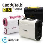 [오늘만2가격][캐디톡] 골프 레이저 거리측정기 캐디톡 미니/CADDYTALK MINI/필드용품/골프용품