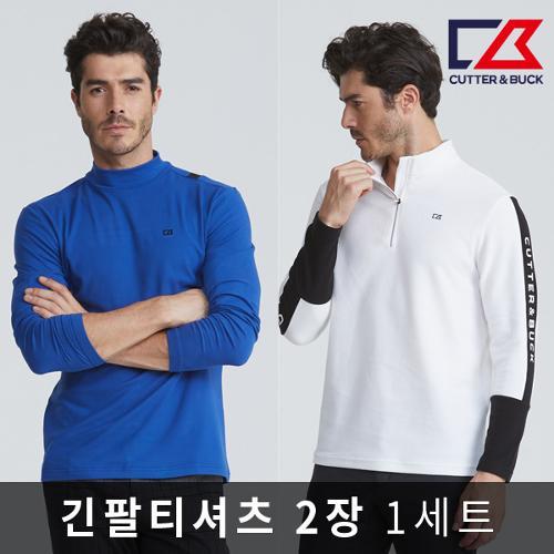 커터앤벅 남성 스판 목폴라 긴팔티셔츠 2장 1세트