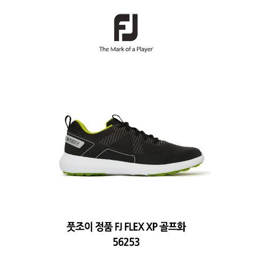 풋조이 정품 2020 FJ FLEX XP W 56253 스파이크리스 플렉스 골프화