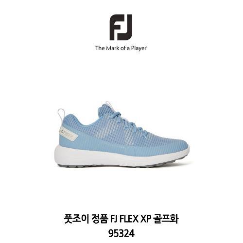 풋조이 정품 2020 FJ FLEX XP W 95324 스파이크리스 여성용 플렉스 골프화