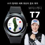[2020년신제품]보이스캐디 T7 시계형 GPS[세계최초-AI인공지능탑재]