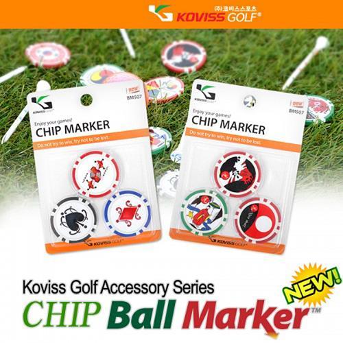 코비스 CHIP(칩) 볼마커 BM507