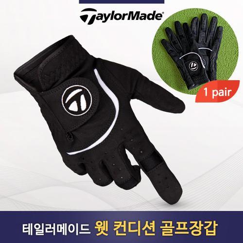 [테일러메이드] WET 컨디션 남성용 앙손 골프장갑 (CI2998)