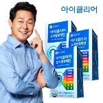 종근당건강 아이클리어 눈사랑 루테인 500mg 30캡슐*3박스