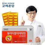 고려은단 퀄리티 멀티비타민 120정