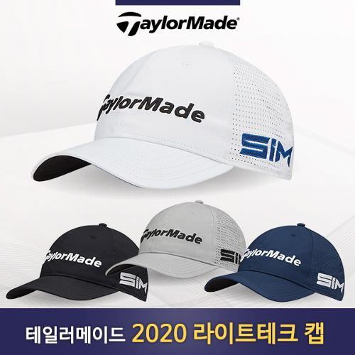 [테일러메이드] 2020 라이트 테크 투어 골프캡 모자 KY717