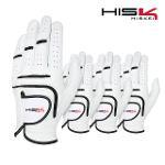 [지브이투어정품] 히스케이 HSK 올양피 장갑_5 장 1팩