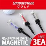 브리지스톤 기능성 마그네틱 골프티 모음전