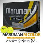 ★골핑단독★마루망 코리아 정품 M SOFT(엠소프트) & M COLOR(엠칼라) 3피스 골프공[1더즌/12알]