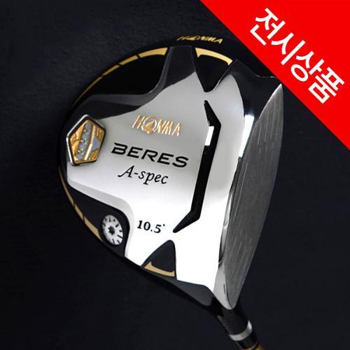 전시상품/혼마 베레스 A SPEC 3스타 고반발 드라이버