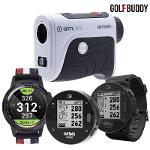 [이메일특가]골프버디 거리측정기 모음전/레이져형/시계형/클립형
