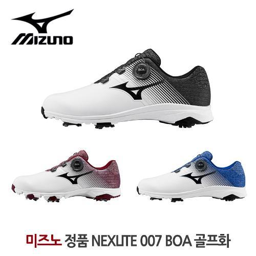 미즈노 정품 2020 NEXLITE 007 BOA 남성골프화_스파이크 경량