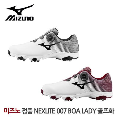 미즈노 정품 2020 NEXLITE 007 BOA LADY 여성골프화_스파이크 경량