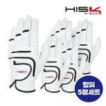 [지브이투어 정품] 히스케이 2020년 신제품 HSK 합피 장갑_5 장 1팩