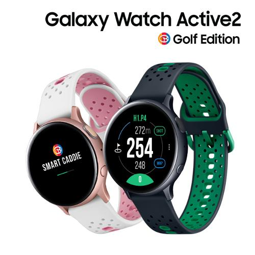 [골핑연구소]삼성 갤럭시 워치 액티브2 골프 에디션 GPS 거리측정기(2종택1)