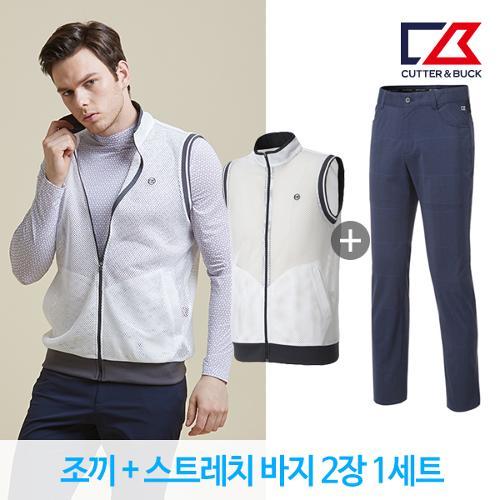 커터앤벅 남성 체크바지 + 경량 메쉬 조끼 2장 1세트