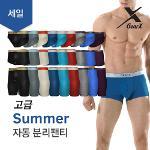 [기어엑스] 고급여름 분리팬티 남자 드로즈-스크레치 세일