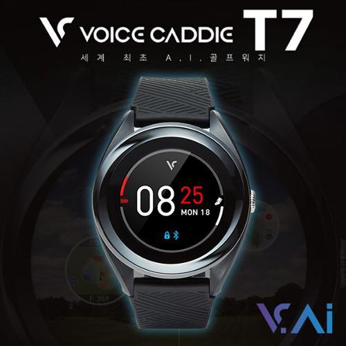 [보이스캐디]T7 시계형 거리측정기