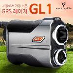 [보이스캐디] 2019 NEW GPS 레이저 거리측정기 GL1
