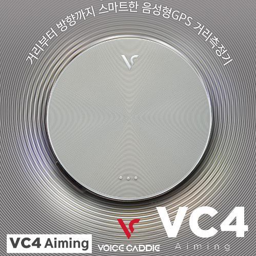 보이스캐디 정품 VC4 Aiming 에이밍 거리측정기 음성