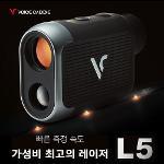 [2020년신제품]보이스캐디 L5 V-알고리즘 레이저 거리측정기(1200YD측정)