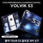볼빅 TOUR S3 골프공 3PC 하프더즌 6구
