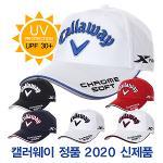 [2020년신제품]캘러웨이골프 CG TOUR 면100% 투어 골프모자-6종칼라