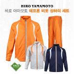 [100%국내산]히로야마모토 테프론코팅가공 완전방수 비옷상하의 세트-3종칼라