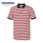 [레노마골프]남성 카라 줄무늬 반팔 티셔츠 RMTPG2109-500_G