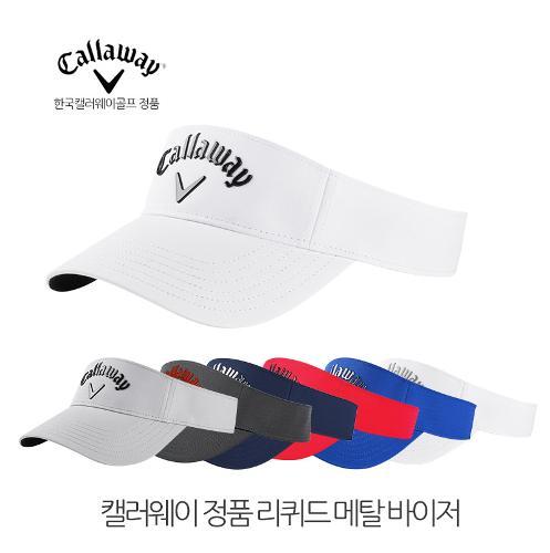 [한국캘러웨이골프정품]2020 리퀴드 메탈 바이저 골프모자 남녀공용