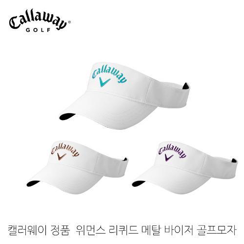 한국캘러웨이정품 위먼스 리퀴드메탈 바이저 골프모자