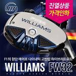 윌리엄스 골프 정품 플레이어 FW32 유틸리티