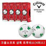 캘러웨이 크롬소프트 샴록 트루비스 골프공 12알 4PC