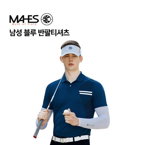 [마헤스] 남성 블루 반팔티셔츠 GS50299 골프패션