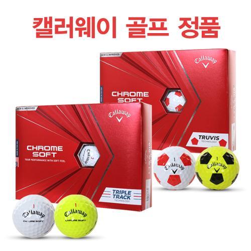[2020년신제품]캘러웨이 크롬소프트 CHROME SOFT TRIPLE TRACK/TRUVIS 트리플 트랙/트루비스 4피스 골프볼12알