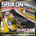[스릭슨]  Z-STAR XV 6 골프공 [4피스][옐로우][12알]