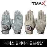 TMAX 티맥스 밀리터리 남성용 극세사 골프장갑
