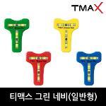 TMAX 티맥스 그린네비 일반형 퍼팅그린분석기
