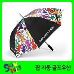 세븐힐스 팝 블랙 UV코팅 자동 골프우산