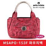 밀라숀 MSAPO-153F 골프 파우치백 골프백 여성