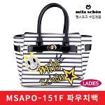 밀라숀 MSAPO-151F 골프 파우치백 골프백 여성