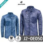 [JEAN PIERRE] 쟌피엘 나뭇잎 패턴 긴팔 셔츠 Model No_J2-0E050