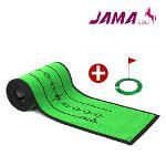 자마골프 카페트 퍼팅매트 소 30x300cm